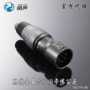 1pcs YONGSHENG NEUTRIK Cannon male/female plug audio balance 5 core 5PIN XLR-5 YS1775 YS1775-BG YS1765 YS1765-BG