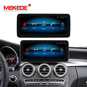 "Image 2 - Android 9 12.5 ""Blau anti glare screencar multimedia spieler gps navi für Mercedes benz C Klasse W205/GLC klasse 2014 2018 NTG 5,0"