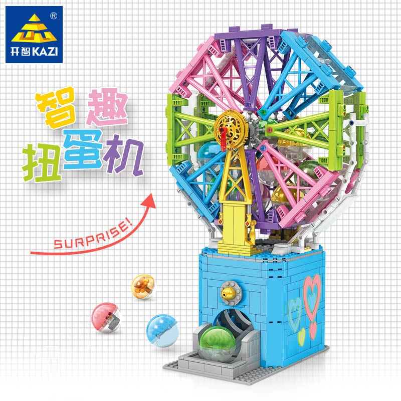 KAZI compatible legoed gashapon machine city amusement model building blocks ferris wheel kids toys Christmas gift