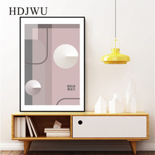 Nordic Canvas Home Painting Wall Picture Creative Geometry Printing Posters Pictures for Living Room DJ511