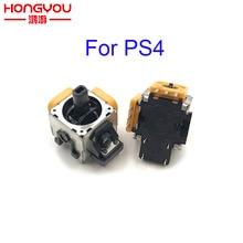 100 יח\חבילה 3D נדנדה אנלוגי ג ויסטיק החלפת צהוב עבור Sony פלייסטיישן 4 PS4 DualShock 4 אלחוטי בקר