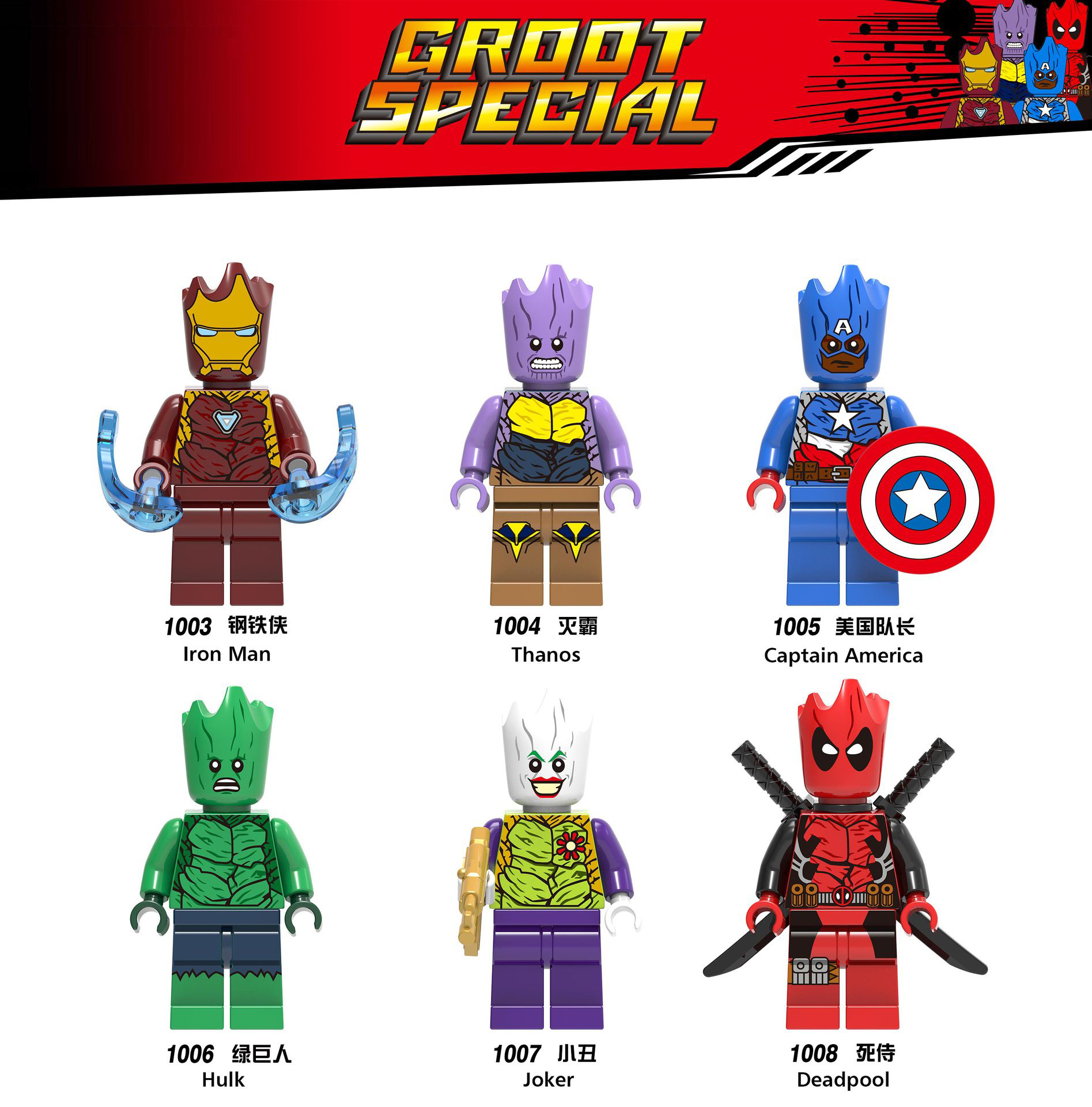 Marvel DC Tree Man Iron Man Thanos Captain America Hulk Joker Deadpool Action Figures Building Blocks Bricks Toys