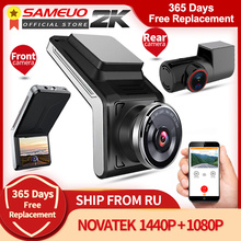 Sameuo U2000 dash cam front and rear WIFI 1080p view camera Lens CAR dvr 2k video recorder Auto Night Vision 24H Parking Monitor