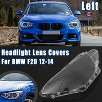 Headlight Transparent Glass Lens Cover For BMW F20 2012 2013 2014 Front Left Right Headlamp Lampshade Clear Auto Accessories