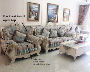 Image 5 - High quality Anti slip Sofa Cover Jacquard Lace Sofa cushioncover For Living Room 1/2/3/4 seater couch cover set custom size