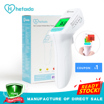 HeTaiDa Infrared Forehead Thermometers Baby Adult Household Non-contact Temperature Guns High Precision Digital Thermometer 1