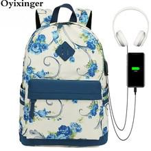 Mochilas para estudiantes de Campus 2020, mochilas impresas, mochilas de escuela para niñas, bolso para niños para siempre, bolso para mujeres, bolso con hombros y flores