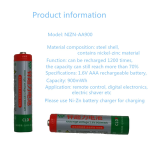 Image 2 - High energy efficiency and low self discharge Rechargeable 1.6V  AA  AAA  Ni Zn battery with 2 way intelligent battery charger