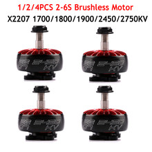 1/2/4 pces iflight xing 2207 x2207 1700kv1800kv 1900kv 2450kv 2750kv 2-6s motor sem escova para rc fpv que compete o quadro do zangão quadcopter