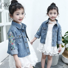 2017 Spring Fall Teenage Girls Denim Jacket Fashion Kids Embroidery Long Sleeve Outerwear Children Jeans For