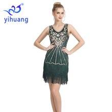 Женское винтажное платье Чарльстон вечерние ное средней длины