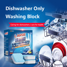 30 Teile/schachtel Geschirr Block Spezielle Waschmittel Für Spülmaschine Finish Powerball Tabletten Waschen Block Reinigung Küche Zubehör