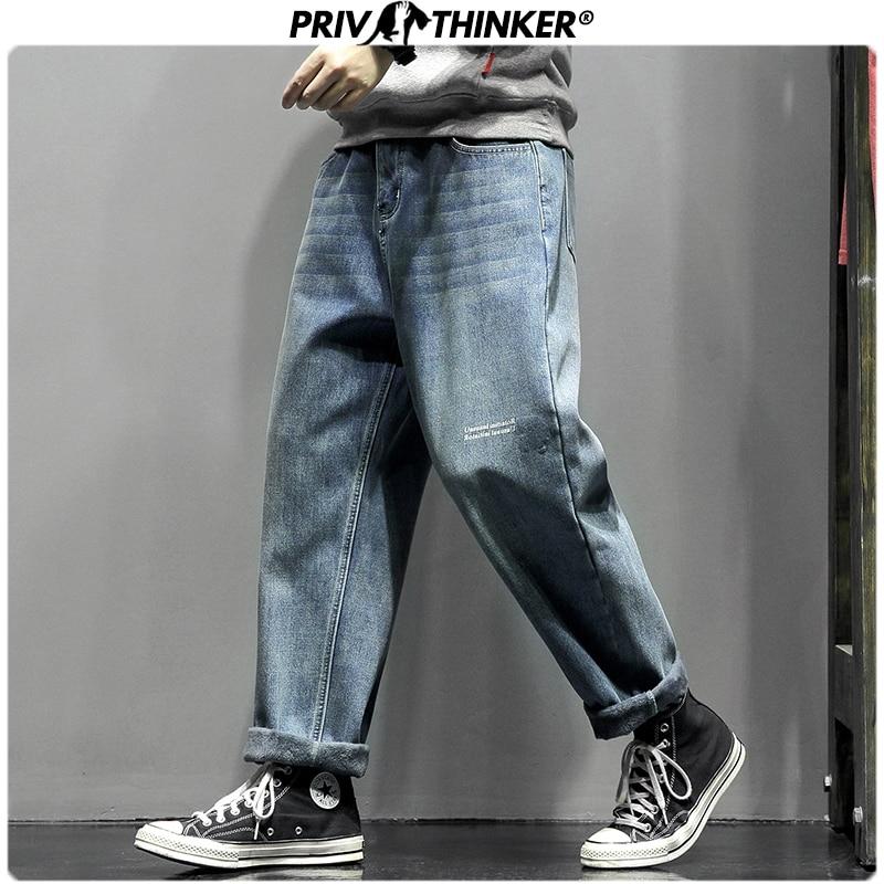 Privathinker Men Jeans Autumn Winter Fleece Thicken Denim Pants 2020 Japan Style Vintage Blue Casual Baggy Trousers