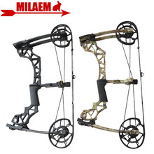 KAIMEI Archery 40 60lbs Compound Bow Steel Ball Dual Purpose Bow IBO 310FPS 80% Labor Saving Ratio Hunting Shooting Accessories