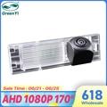 GreenYi 170 ° 1920x1080P HD AHD автомобильная камера заднего вида для BMW 6 1 серии F20 F21 M6 E63 E64 M6 F06 Mini Clubman автомобиль