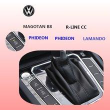 Автоматический запуск/остановка пуска/остановка сокровищ по умолчанию режим closermemory для VW Passat Phideon MAGOTAN R-LINE