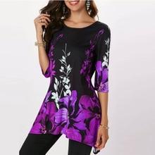 Spring Streetwear T-Shirt Women O-Neck Half Sleeve Patchwork Long T-Shi