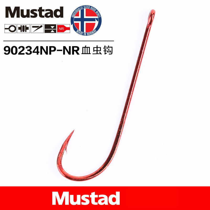 Mustad ringed Chinu sea fishing hooks sizes 6 to 5//0 available in 3 or 4 packs