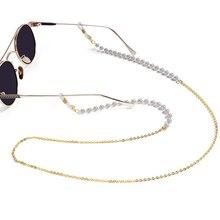 Имитация очки с жемчугом цепи маска ремень цепочка для солнцезащитных очков функция