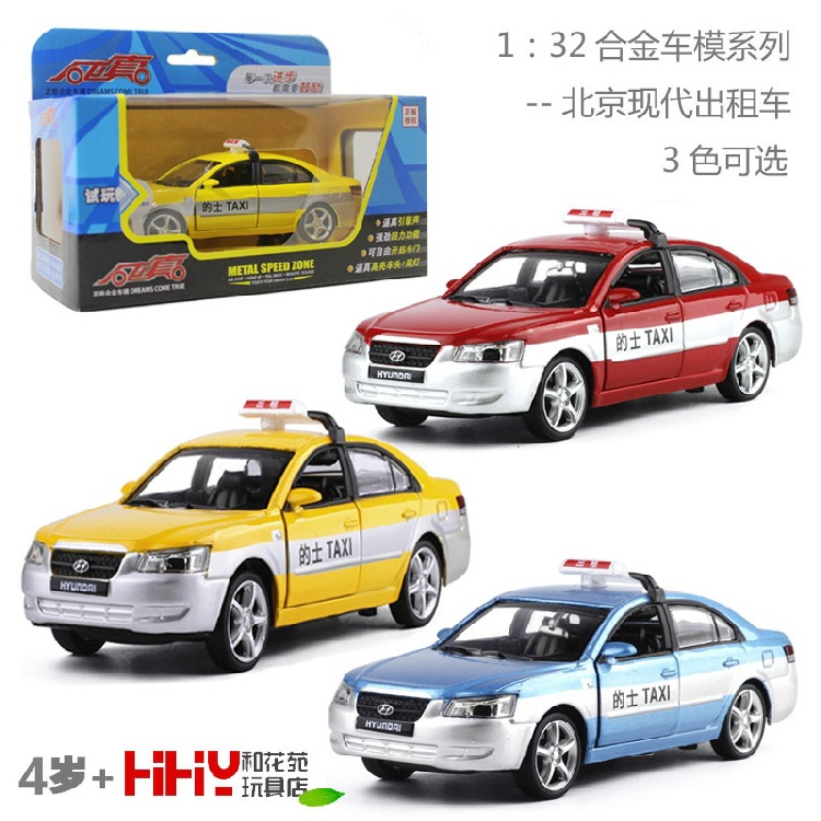 Caipo 1: 32 Beijing Modern Taxi Alloy Toy Car Come True Car Model