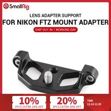 SmallRig DSLR Camera Rig Lens Adapter Support for Nikon FTZ Mount Adapter for Smallrig for Nikon Z6/ for Nikon Z7 Cage 2243 2244
