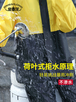 Motorcycle Riding Raincoat Women's Rain Coats Cover Jacket Full Body Waterproof Split  Rain Poncho Capa De Chuva Motoqueiro Gift 4