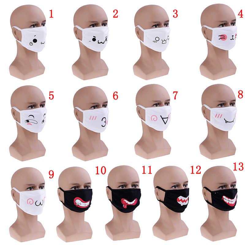 1PC Unisex Koreanischen Stil Kpop Baumwolle Staubdicht Mund Gesicht Maske Schwarz Bär Radfahren Anti-Staub Baumwolle Gesichts Schutz abdeckung Masken