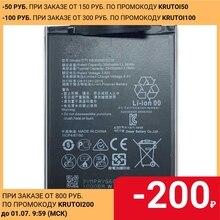 Аккумуляторы HB356687ECW 3340 мАч для Huawei Nova 2 plus/Nova 2i/ G10/Mate 10 Lite/ Honor 7x/Honor 9i