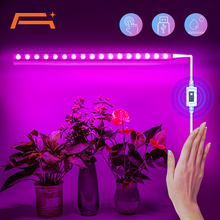 LED Grow Light ,Hand Sweep Switch Plant Growing Lamps,USB Full Spectrum Growing Light For Greenhouse Hydroponic Growing