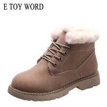 E TOY WORD Women's snow boots 2019 new short boots winter plus velvet warm boots lace up flat Martin boots fur shoes women