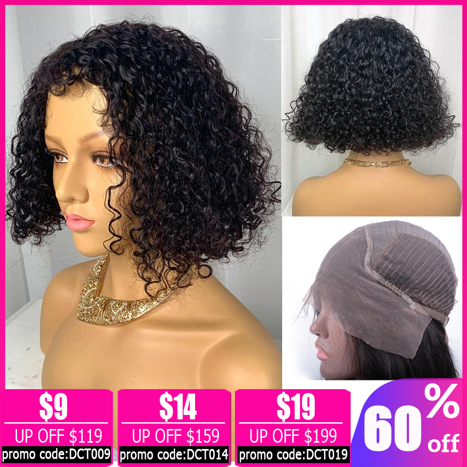 Kinky Curly Lace Front Human Hair Wigs Pixie Cut Wig Short Bob Lace Front Wigs Brazilian Wigs For Women Non-remy 150% Density