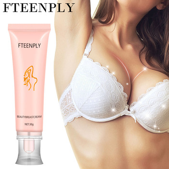FTEENPLY Beauty Breast Enhancement Cream Enlargement Promote Female Hormones Lift Firming Massage Bust Care