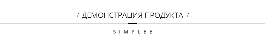 product-show俄语