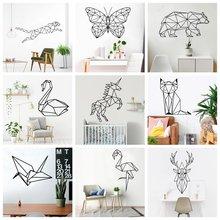 Красивые Геометрические Животные настенные художественные наклейки