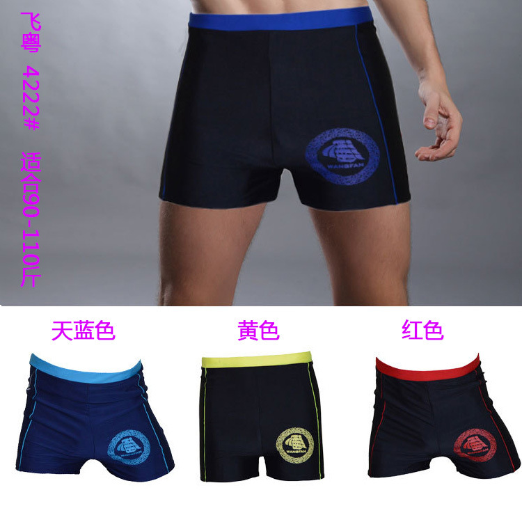 Hot Selling Swimming Trunks Fei Yue Brand Top Grade Swimming Trunks New Style Printed Men Swimsuit Swimming Trunks 4222