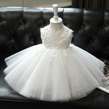 Платье для девочек вечерние кружевные фатиновые платья принцессы для девочек Белое Бальное Платье для крещения, первого дня рождения для м...