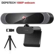 DEPSTECH QHD 1080P Webcam Auto Focus with Noise Cancelling Microphone Web Camera for Windows Mac Video Conference Webcam Laptop