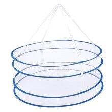 Сушилка Складная висячая одежда корзина для белья сетка-сушилка 2 слоя