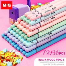 M&G 72/36pcs per lot Cute Pastel Color Black Wood Pencil HB 2B Wooden Lead Pencils Graphite Drawing Sketch set for School kids