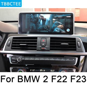 For BMW 2 Series F22 F23 2017 2018 2019 EVO Car Android GPS Navigation radio stereo multimedia player DSP touch screen