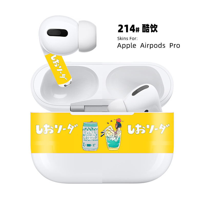 Paper Dust Guard for Apple AirPods Pro 57
