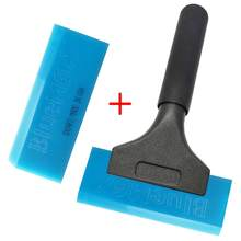 Blue Max Rubber Blade Squeegee Wiper Water Scraper with Spare Blade Screwdriver Car Window Tinting Application Tools B25 B02(China)