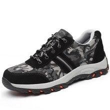 Безопасная обувь Мужская дышащая дезодорирующая стальная головка анти-разбивающая и анти-проникающая легкая защитная обувь рабочие туфли