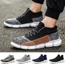 Прогулочная обувь для мужчин уличные кроссовки дышащая удобная