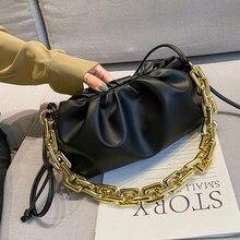 Sacs à main tendance en cuir PU pour femmes, petits sacs à bandoulière de styliste de luxe de marque à chaîne, collection hiver 2021