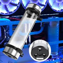 G1/4 Thread 234mm Cylinder Liquid Water Cooling Kit Radiator