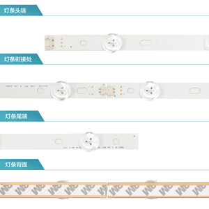 Image 4 - جديد Kit10 PCS LED شريط إضاءة خلفي بديل لـ LG T420HVN05.2 innotek POLA2.0 42 بوصة ab بولا 2.0 42