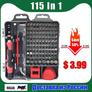 115 / 25 In 1 Precision Screwdriver Set  Screw Driver Bit Magnetic Torx Bits Screwdrivers Handle Phone Repair Hand Tools Kit 52 in 1 screwdriver set precision mini magnetic screwdriver bits kit phone computer labtop camera maintenance repair tools