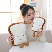 Pillow Fun Food Toy  Cartoon Toast Cushion Plush Doll Children Gift Home Sofa Decor