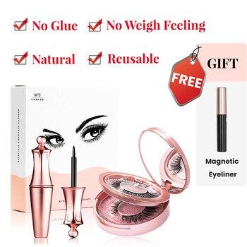 3d Magnetic Eyelashes and Eyeliner Set Natural Long Custom False Mink Eye Lashes Wholesale In Bulk Reusable Beauty Make Up Tool 1